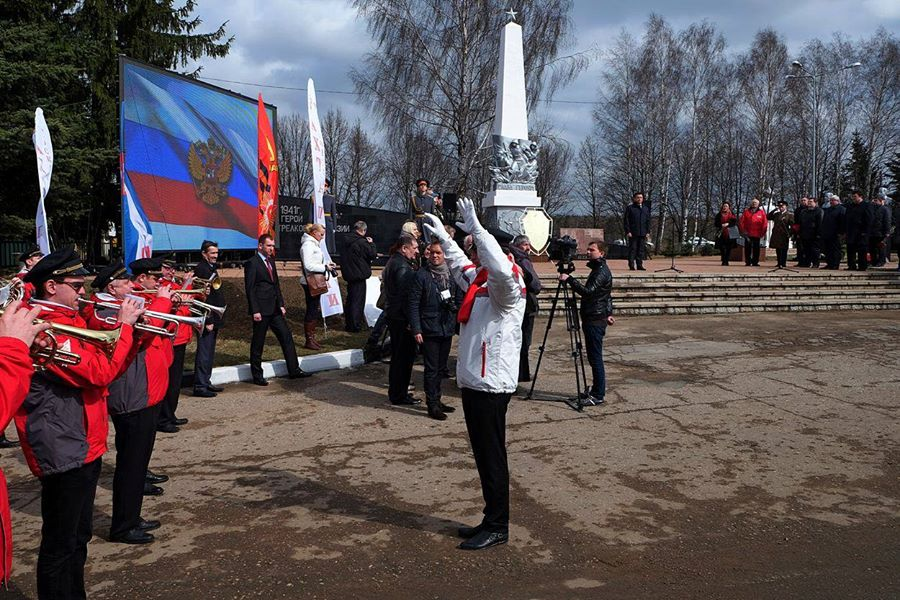 Андрей Воробьев Губернаторский оркестр