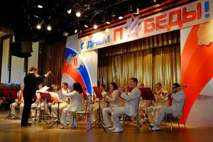 Губернаторский оркестр Московско области