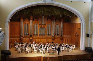 Губернаторский оркестр концерт