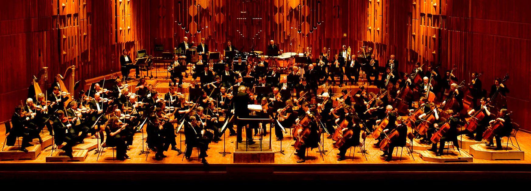 Заказать Симфонический оркестр