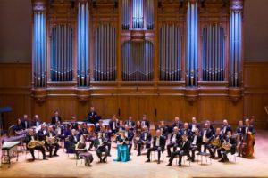 Государственный духовой оркестр